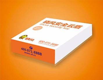 https://cto-static.xiniu.com/product/2018/02/0e9387e8-dd1c-4eaf-88b6-b617ffbb2ece