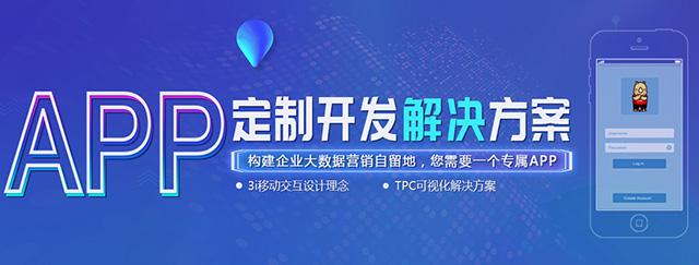 「深圳」华视微签约犀牛云解决方案,智能家居行业发展带动智能门锁需求,犀牛云解决方案,商城定制开发