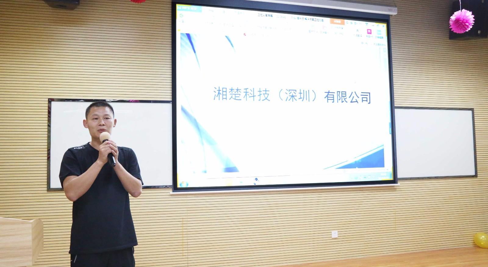 光辉易购项目上线仪式成功举办,见证行业美好未来,犀牛云解决方案