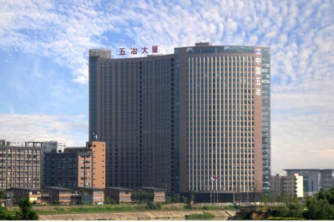 中国五冶集团签约犀牛云解决方案,共创智能生产交付一体化利器,犀牛云解决方案,app开发