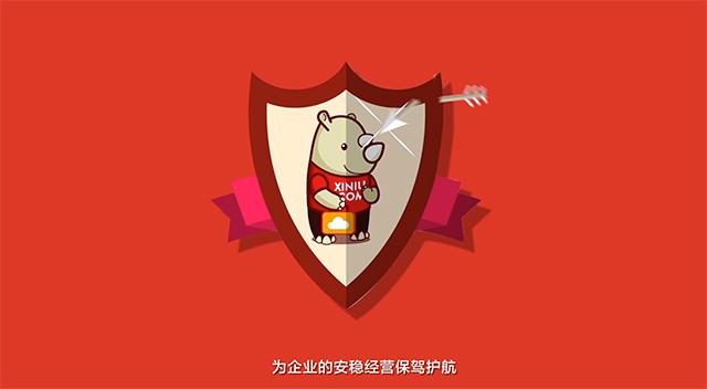 英迈思获批域名注册商资质,为企业内容营销的安全护航! 英迈思-企业内容营销服务商