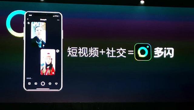 犀牛云·解决方案:#三款App宣战微信#告诉你社交科技的前景 APP定制开发