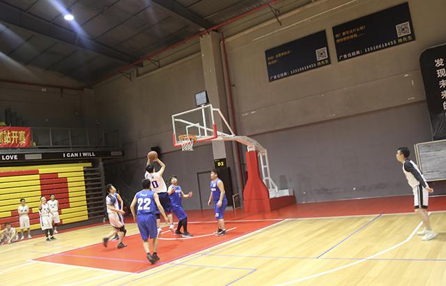 中国农业银行光明支行和英迈思篮球友谊赛