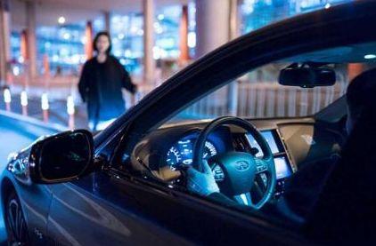 滴滴打车行业霸主不保 后来者该如何顺势突袭,犀牛云解决方案,开发手机APP