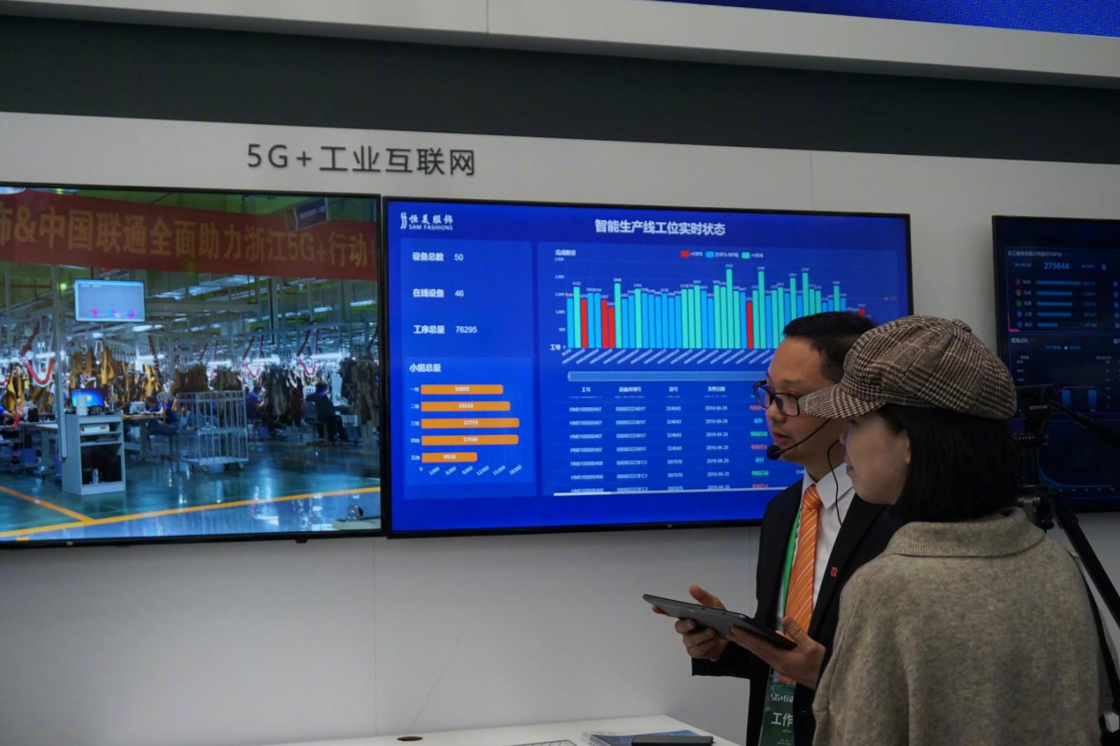 八大5G行业应用场景,英迈思·解决方案为您解析,拥抱5G时代