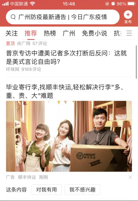 犀牛云网赢战车-SEO推广,关键词推广,网站优化